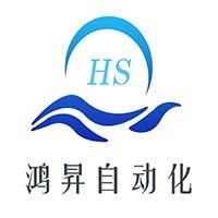 污水处理控制系统设计_plc编程控制柜_电气成套设备生产厂家_合肥鸿昇自动化