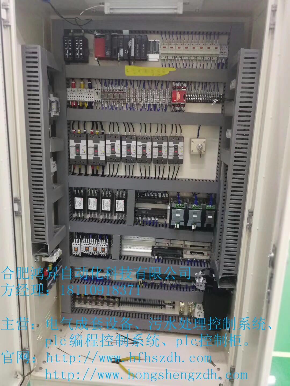 污水处理控制系统.jpg