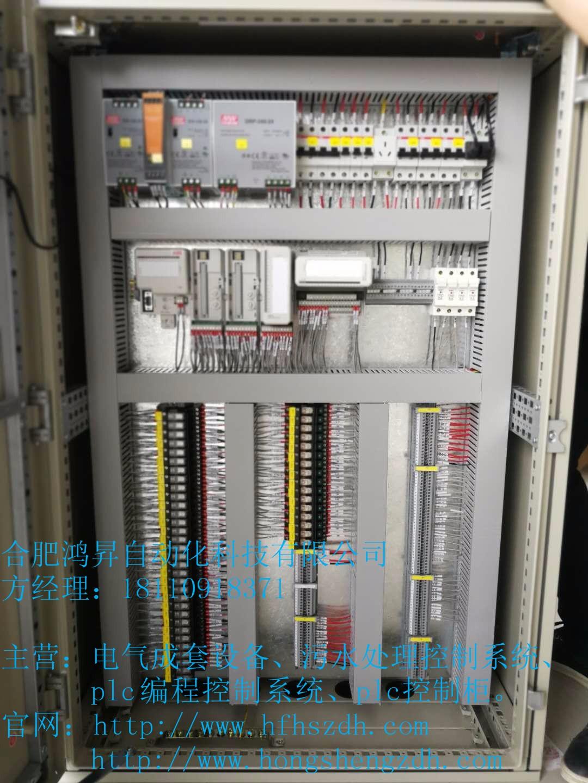 PLC触摸屏控制柜.jpg
