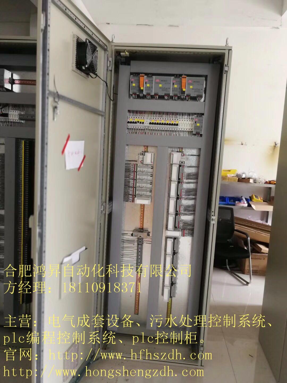 plc编程控制系统.jpg