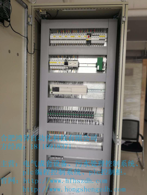 plc控制系统|.jpg