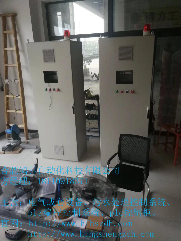 电气成套设备.jpg