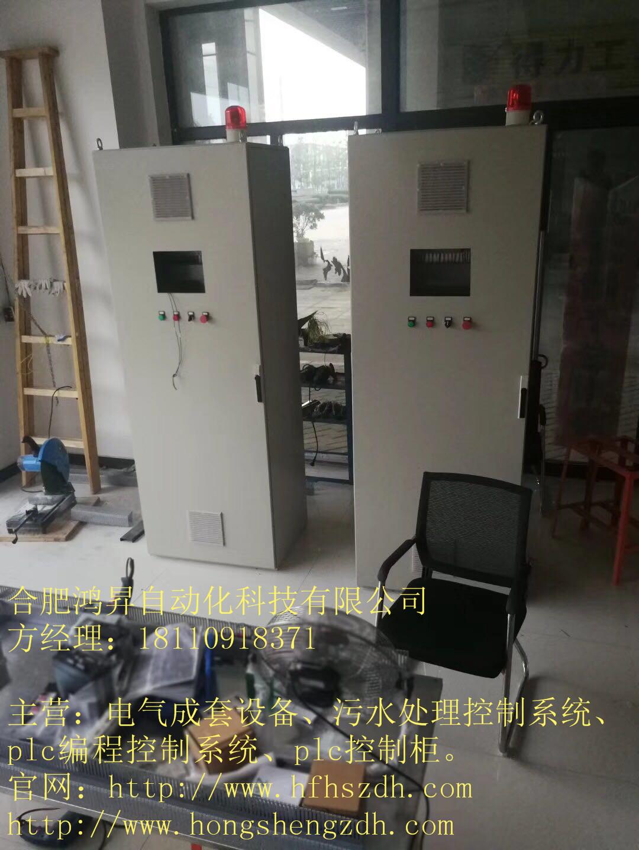 污水处理成套设备.jpg