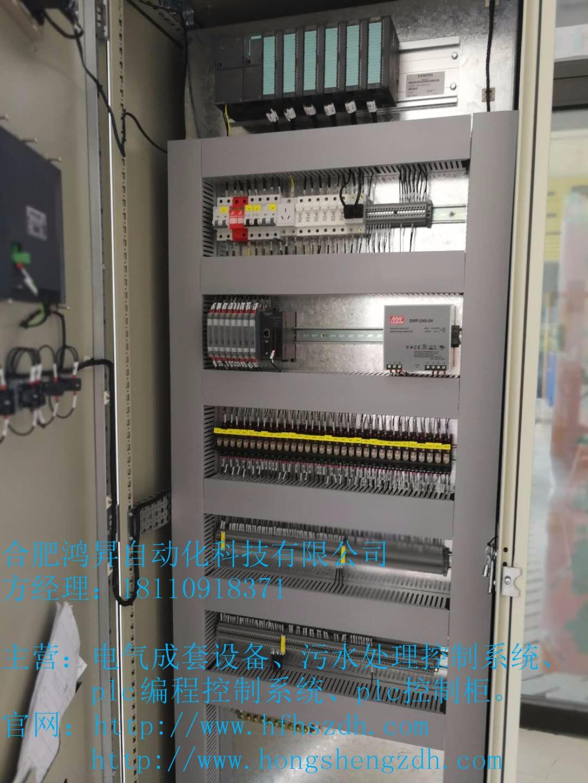 电气控制柜.jpg