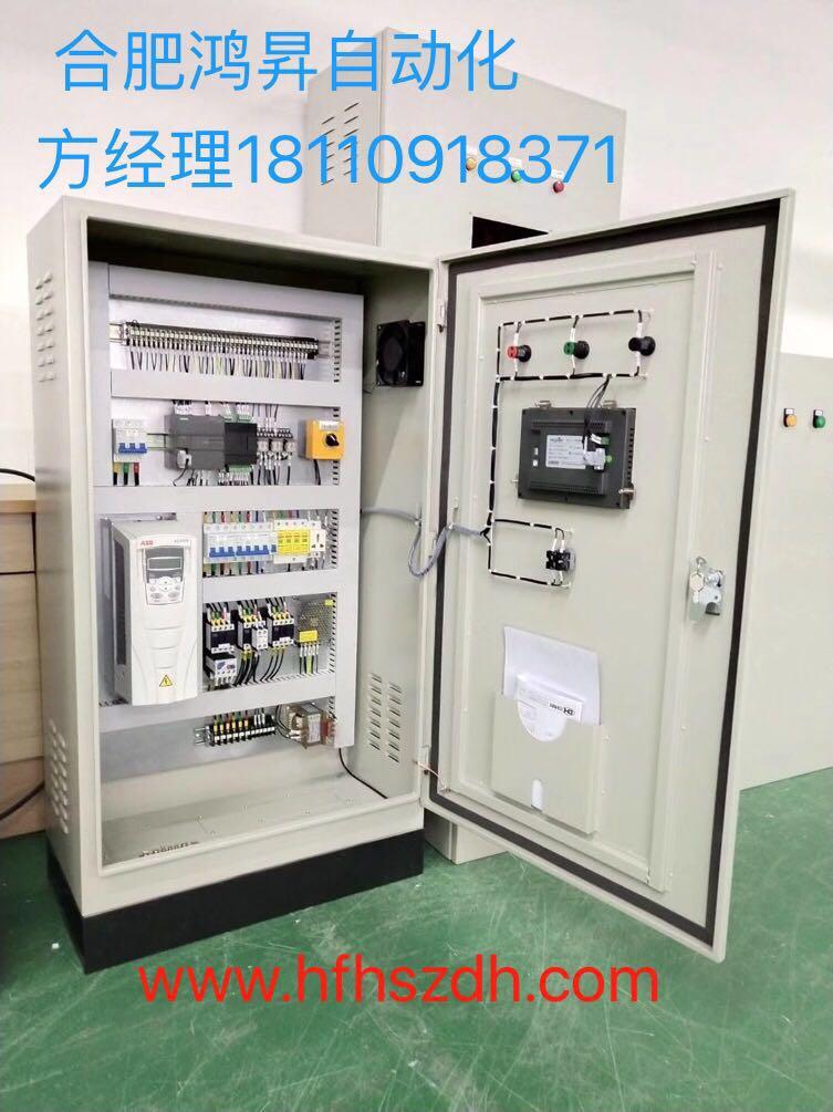 PLC控制柜基本工作原理.jpg
