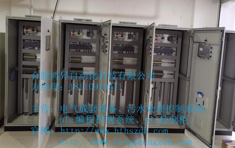 自动化控制系统.png