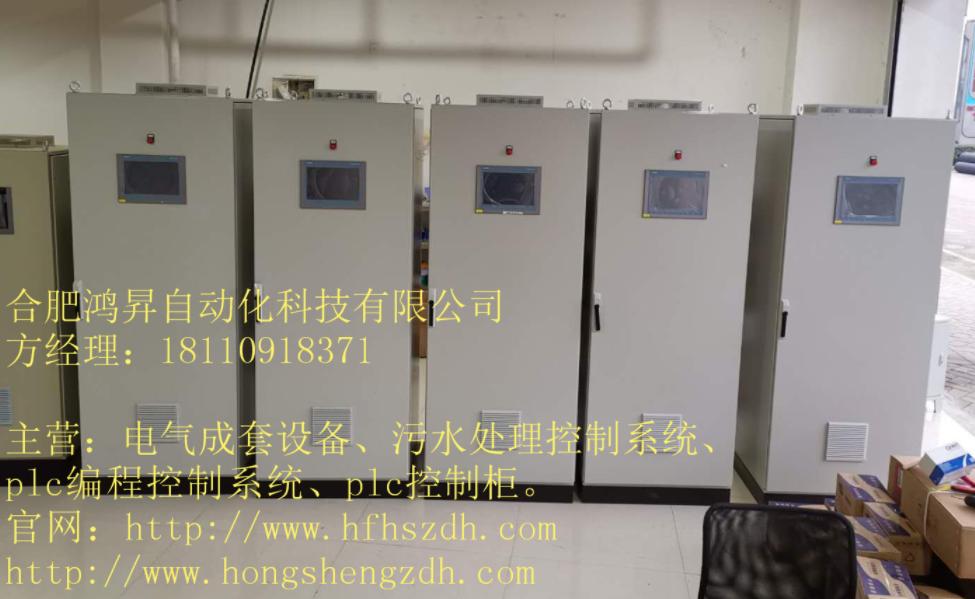 PLC控制系统.png